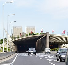 Shanghai Yangtze River Tunnel south entrance.JPG