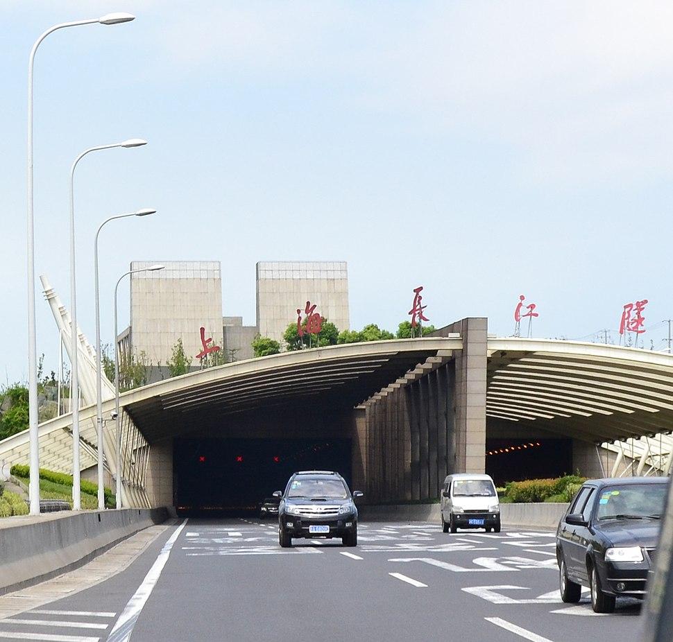 Shanghai Yangtze River Tunnel south entrance.JPG