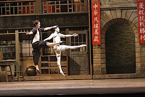 """Shanghai Ballet Company - """"In the Mood for Love"""" by Shanghai Ballet, 2010"""