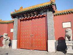 Shenyang Gugong.JPG