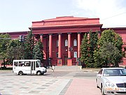 The National Taras Shevchenko University.