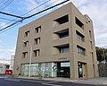 Shichitou Credit union.JPG