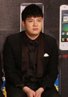 Description de l'image Shindong 2011.jpg.