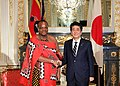 Shinzo Abe and King Mswati III at the Enthronement of Naruhito (1).jpg