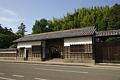 田部美术馆