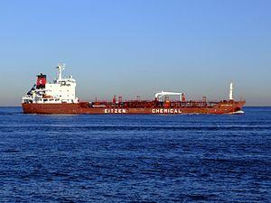 Sichem New York, Port of Rotterdam, Holland, 06JAN2009 pic3.JPG
