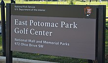Sign - East Potomac Golf Course - East Potomac Park - 2013-08-25.jpg