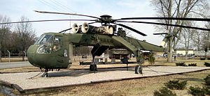 "U.S. Army Transportation Museum - CH-54A (H54A) Tarhe ""Sky Crane"" outside the museum"