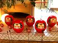 Small collection of Daruma dolls - Takasaki - August 2014.jpg