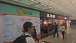 Small shops at the Hong Kong International Airport (2018).jpg