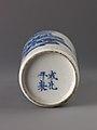 Small vase MET SLP1737-3.jpg