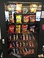 Snack vending machine (27160798577).jpg
