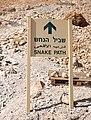 Snake path sign.jpg