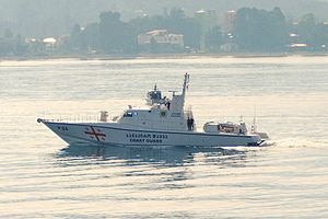 Coast Guard of Georgia - Georgian coast guard vessel Sokhumi, P-24