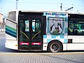 Sokolov, Terminál, autobus se znakem města.jpg