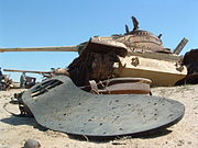 Sole of shoe at Highway of Death in Iraq