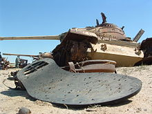 Sole of shoe at Highway of Death in Iraq.JPG