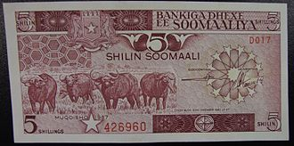 Somali shilling - A 5 Somali shilling banknote, issued in 1987.