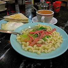 Soup Macaroni in Hong Kong.jpg