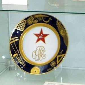 Mikhail Adamovich - A Red Star: a 1920 design by Adamovich