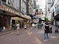 Soy Street Pedisterian Walkway 201207.jpg