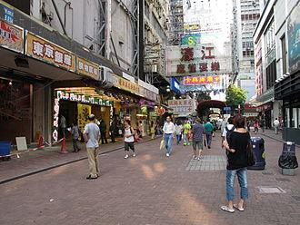 Soy Street - Temporary pedestrian zone.