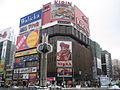 Spectaculars of Susukino in 2004 (115770065).jpg