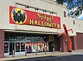 Spirit Halloween Shop Farmington, CT (29107804534).jpg