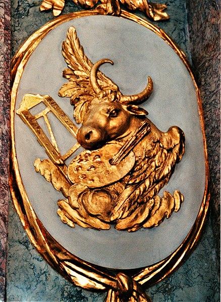 File:St. Verena (Rot an der Rot) Symbol 09.jpg