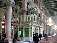 St John's Shrine inside the Umayyad Mosque, Damascus