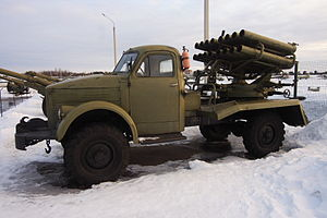 BM-14 - A 140mm, 16-round launcher (BM-14) mounted on a GAZ-63 truck.