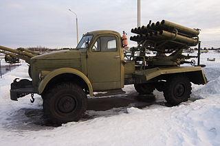BM-14 Multiple rocket launcher