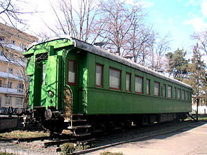 Joseph Stalin Museum, Gori - Stalin's personal railway carriage at the Stalin Museum, Gori