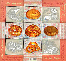 Cuisine ukrainienne wikip dia for Cuisine ukrainienne