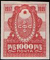 Stamp Soviet Union 1921 27a.jpg