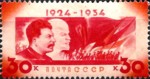Stamp Soviet Union 1934 CPA480.png