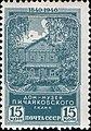Stamp Soviet Union 1940 CPA746.jpg
