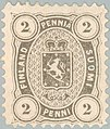Stamp of Finland - 1875 - Colnect 45643 - Coat of Arms Type m-75 Helsinki Printing.jpeg