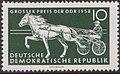 Stamp of Germany (DDR) 1958 MiNr 641.JPG