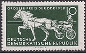 Stamp of Germany (DDR) 1958 MiNr 641.JPG