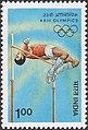 Stamp of India - 1984 - Colnect 477273 - XXIII Olympics - High jump.jpeg