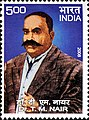 Stamp of India - 2008 - Colnect 157991 - Dr T M Nair.jpeg