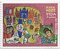 Stamp of India - 2008 - Colnect 158002 - INDIA of my dreams.jpeg