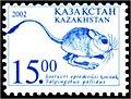 Stamp of Kazakhstan 371.jpg