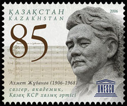 Stamp of Kazakhstan 572.jpg