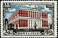 Stamp of USSR 1142.jpg