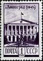 Stamp of USSR 1226.jpg