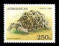 Stamps of Azerbaijan, 1995-325.jpg