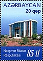 Stamps of Azerbaijan, 2009-850.jpg