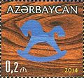Stamps of Azerbaijan, 2014-1138.jpg